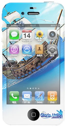 Gloria / Union Siegel skins für iPhone 4-01