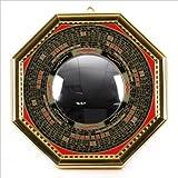 八卦羅盤凸面鏡 背面:四神獣仕様 【黄金色/大サイズ】 ※風水玄関鏡グッズ