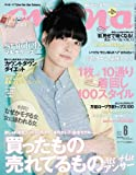 mina (ミーナ) 2011年 06月号 [雑誌]