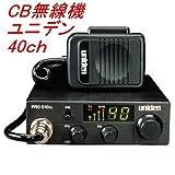 Uniden PRO510XL CB無線機箱入り