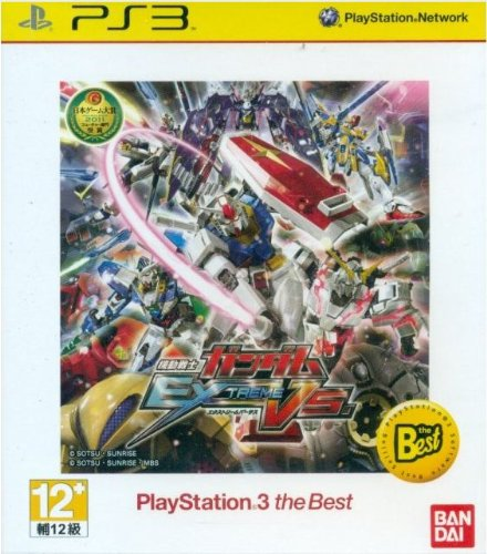 Mobile Suit Gundam: Extreme VS (PlayStation 3 The Best) [Asia Pacific Version] Sony PlayStation 3 Game mobile suit gundam extreme vs playstation 3 the best [asia pacific version] sony playstation 3 game