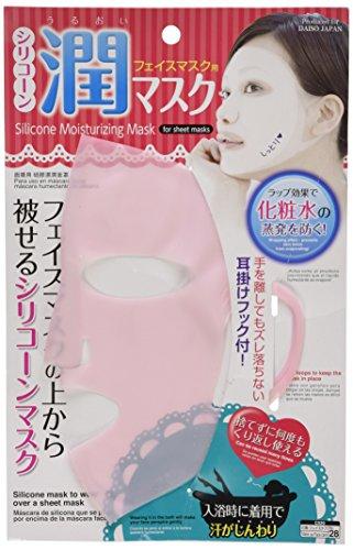 daiso-japan-silicone-reused-moisturizing-mask-ear-loop-type-1pc-random-color