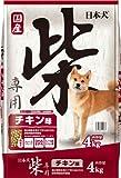 日本犬 柴専用 チキン味 4kg