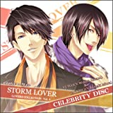 STORM LOVER カップルデートCD -LOVERS COLLECTION- Vol.4 CELEBRITY DISC -悠人&タクミ-