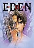 Eden: It's an Endless World! Volume 13 (1595827633) by Endo, Hiroki