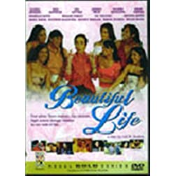 Beautiful Life -Philippines Filipino Tagalog DVD Movie