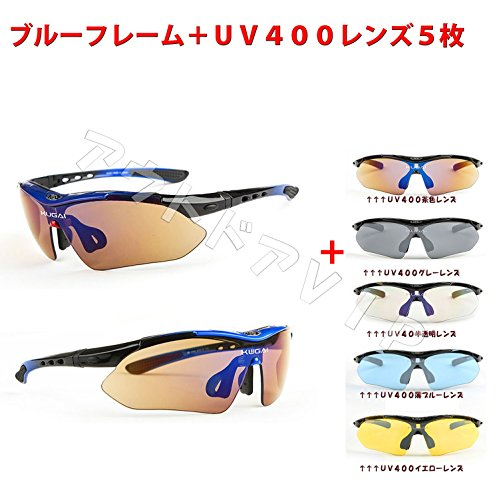 Sunglasses UV400 explosion blue frame sports sunglasses lenses set of 5 99.9% UV cut case with sunglass