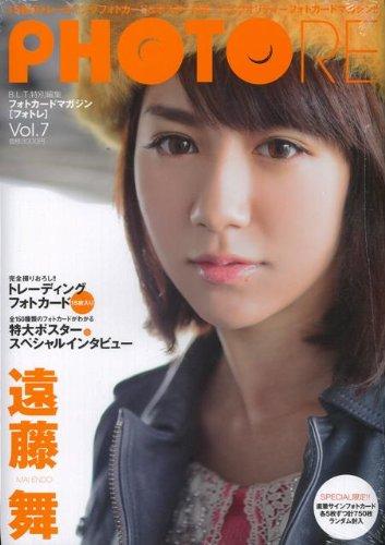 【ハ゛ーケ゛ンフ゛ック】PHOTORE Vol.7 遠藤舞
