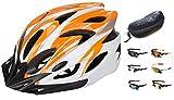【IZUMIYA】超 軽量 自転車 用 ヘルメット 通勤 サイクリング 安心 安全カラー ヘルメット サングラス 付(ホワイト×イエロー)