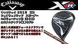 Callaway(キャロウェイ) XR16 フェアウェイウッド Speeder 569 EVOLUTIONⅢ カーボンシャフト装着モデル 右利き用 (番手(W#3), FLEX-R)