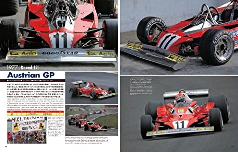 Ferrari 312T2&312T3 1977-78 ( Joe Honda Racing Pictorial series by HIRO No.9 )