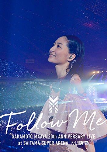 """坂本真綾20周年記念LIVE""""FOLLOW ME"""" at さいたまスーパーアリーナ [DVD]"""