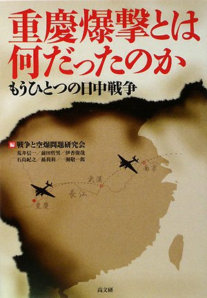 東京大空襲から70周年 日本人が日本人を大虐殺した太平洋戦争 国民を死地に追い込んだ為政者、爆撃したアメリカ人に依存する今日を考えるべき %e6%b0%91%e6%97%8f%e3%83%bb%e3%82%a4%e3%83%87%e3%82%aa%e3%83%ad%e3%82%ae%e3%83%bc %e6%ad%b4%e5%8f%b2 houdouhigai netouyo health