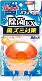 液体ブルーレット除菌EX スーパーオレンジの香り 70mL