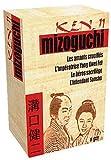 echange, troc Coffret Mizoguchi, Vol.1 : Les Amants crucifiés / L'impératrice Yang Kwei Fei / Le Héros sacrilège / L'intendant Sansho [in