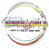 超絶少女☆BEST 2010~2014