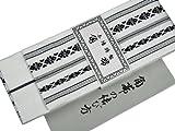 綿の角帯 日本製 献上柄 結び方ガイド付き (白)
