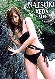 池田夏希 2010年 カレンダー