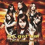 Go get 'em [CD+DVD]