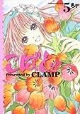 こばと。 (5) (角川コミックス・エース 45-19)