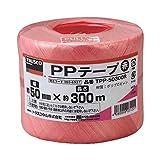 TRUSCO PPテープ 赤 50mm×300m TPP50300R
