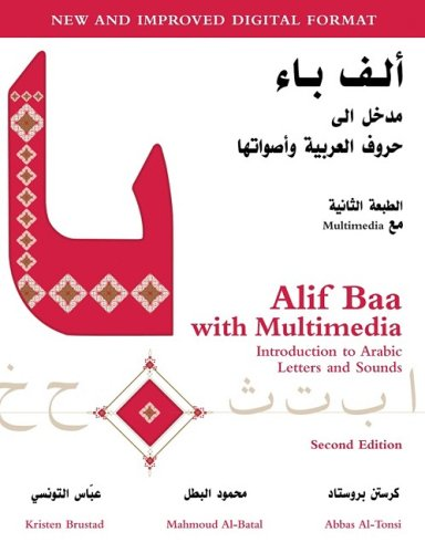 Alif Baa with Multimedia: Introduction to Arabic Letters...