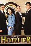 ホテリアー Disc1 1話~4話 セット (PPV-DVD)