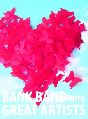 Live & Documentary DVD 「ap bank fes '10」