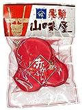 飛騨名産 丸かぶら(大) 【山味屋】 赤かぶら漬け【漬物】赤カブ発酵食品 かぶら漬け 販売