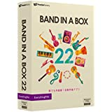 Band-in-a-Box 22 for Windows EverythingPAK