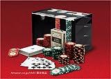 007 「カジノ・ロワイヤル」付スペシャル・コンプリートBOX (Amazon.co.jp/HMV限定)