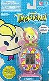 TamaTown Ponytchi 111