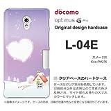 docomo Optimus G Pro L-04E ケース Optimus G Pro L-04E カバー ケース・ジャケット【スノー235/l04e-PM235】