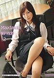 Maximum 鮎川なお second [DVD]