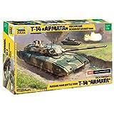1/35 T-14 ロシア主力戦車 アルマータ プラモデル ZV3670