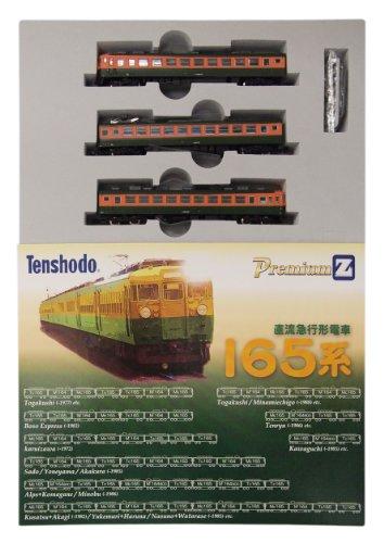 J.N.R. Express Train Series 165 (Air Conditioner Remodeled Car, Original Headlight) (Basic 3-Car Set) (Model Train)