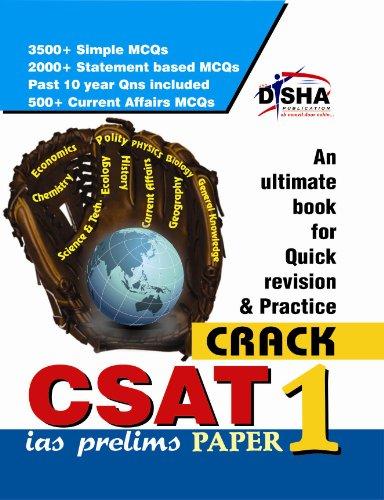 Crack Civil Services General Studies IAS Prelims (CSAT) - Paper 1 (Old Edition)