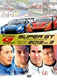 SUPER GT 2013 VOL.2 [DVD]