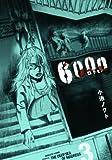6000 ロクセン (3) (バーズコミックス)