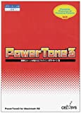 POWER TONE 3 R2 for Macintosh