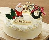 ロリアン洋菓子店 クリスマスケーキ限定レトロなバタークリームケーキ 5号予約販売 直径15センチ(お届けは12/10日から12/27日の期間