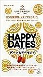 HAPPY DATES デーツ&アーモンド 1個×10個