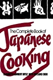 The Complete Book of Japanese Cooking (0871313219) by Ortiz, Elisabeth Lambert