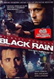Black Rain (Special Collector's Edition) (Bilingual)