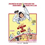 Way... Way Out (SPA) ( Way Way Out )by Jerry Lewis
