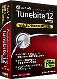 Audials Tunebite 12 Platinum