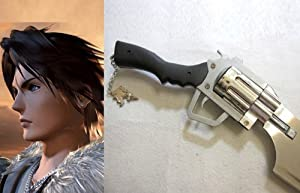 Dream2reality Cosplay Final Fantasy 8 Squall Leonhart's Revolver Gunblade Stainless Steel Sword