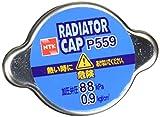 NTK ( エヌティーケー ) ラジエターキャップ [ P559K ] 小型タイプ 8578