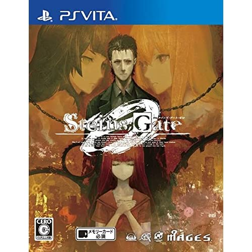 STEINS;GATE 0 【初回封入特典】PS4版「STEINS;GATE HD」DLCコード同梱