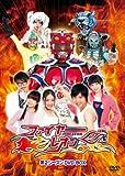 ファイヤーレオン 第2シーズン DVD-BOX[DVD]
